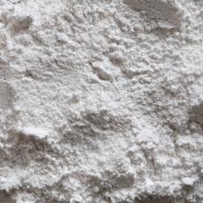 Calciumsilikat-Pulver